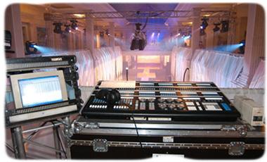 Аренда звукового оборудования, аренда светового оборудования, полное техническое обеспечение при проведении мероприятий