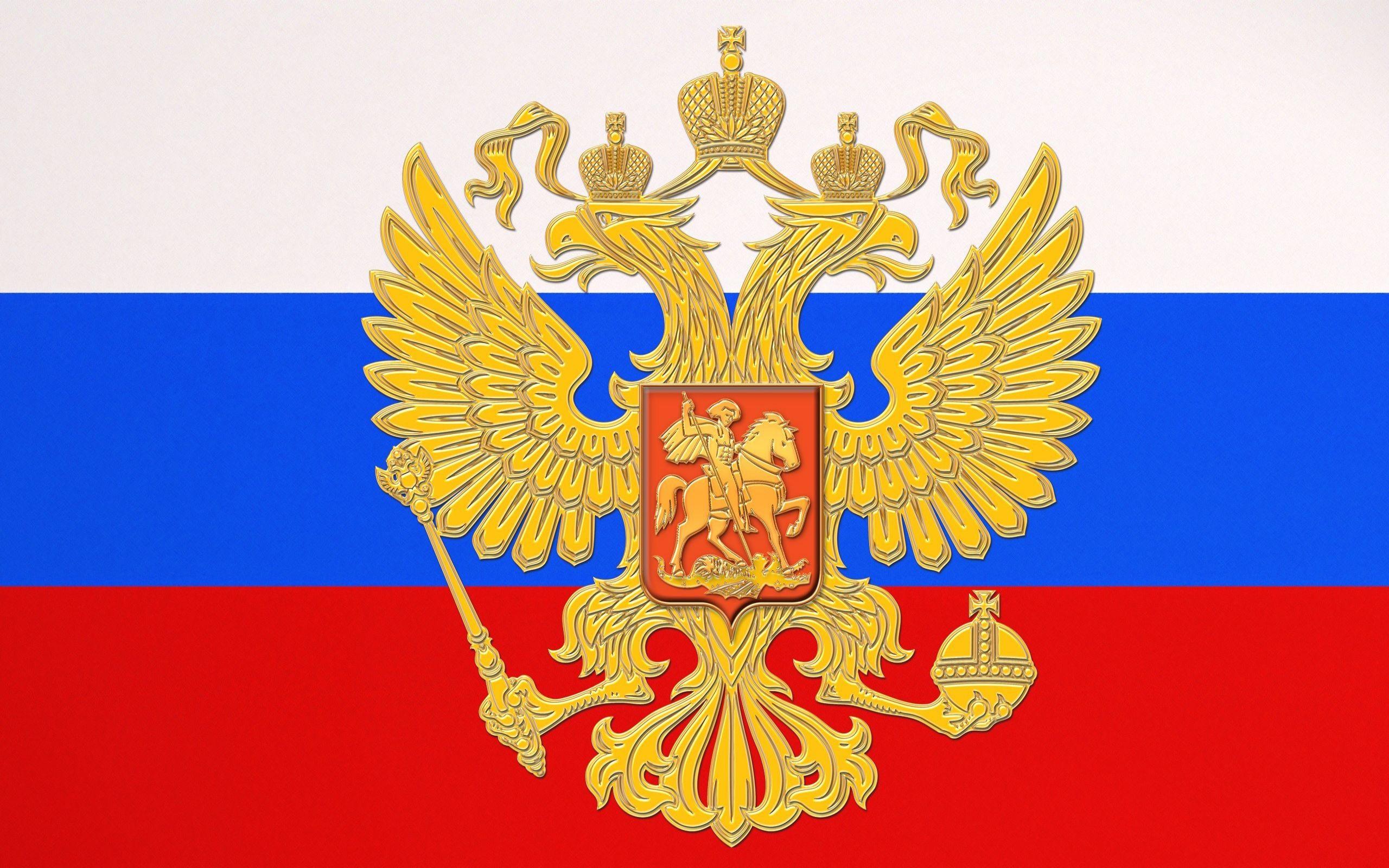 Группа Челси выступит на дне Российского Флага, SLG group.